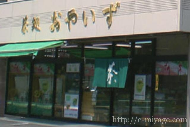 小柳津清一商店